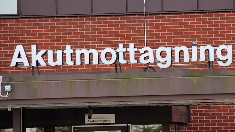 Akutmottagningens huvudentré på sjukhuset i Karlskrona.