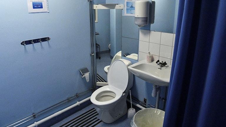 En toalett.