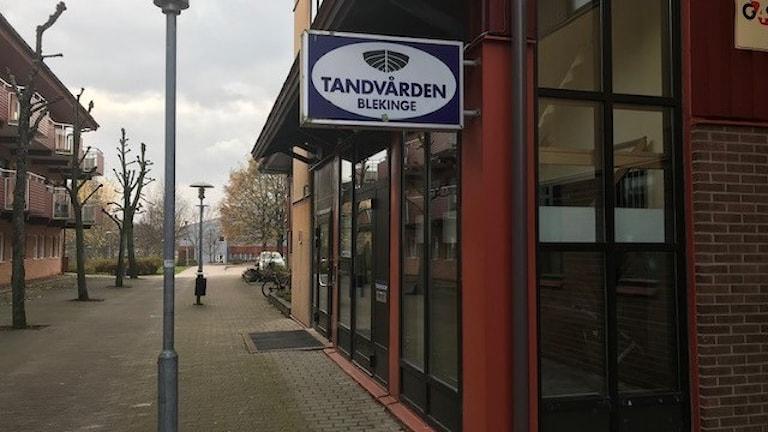 Folktandvården i Olofström.