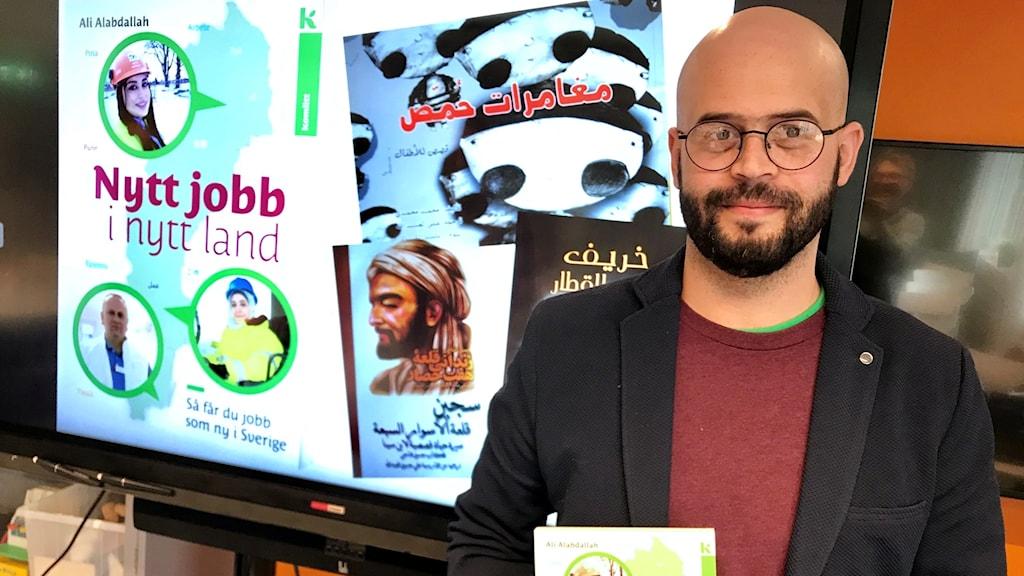 Ali Alabdallah.