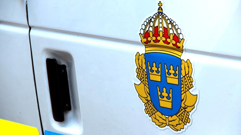 Polismyndighetens logga
