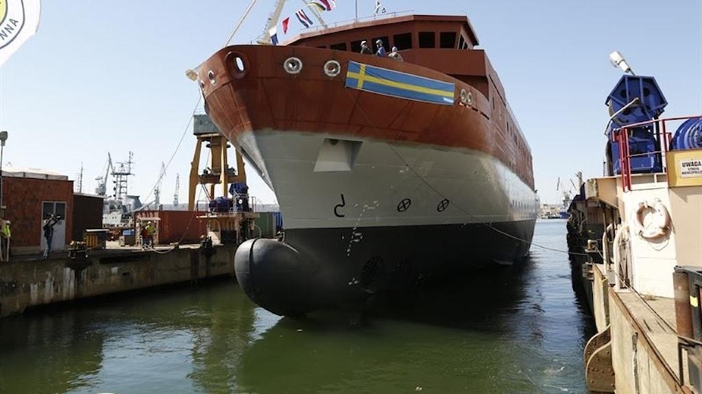 HMS Artemis vidsjösättning.