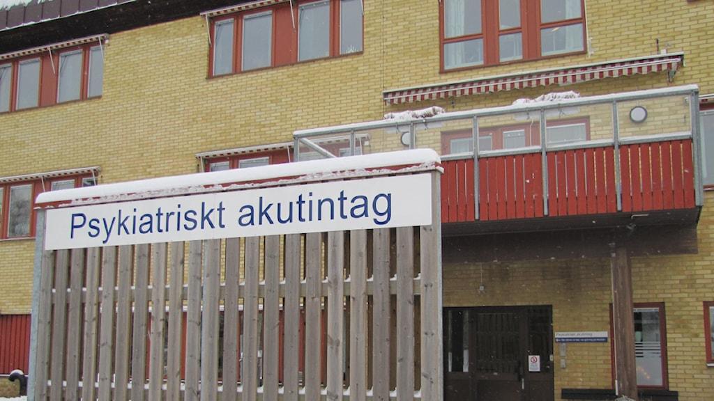 Ingången till psykiatriska akutmottagningen i Växjö. Foto: Anna Johansson/SR