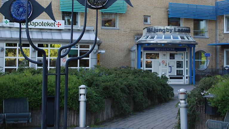 Ljungby lasarett. Foto: Rikard Persson/Sveriges Radio.