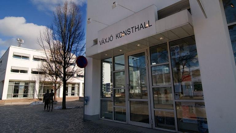 Konsthallen i Växjö.