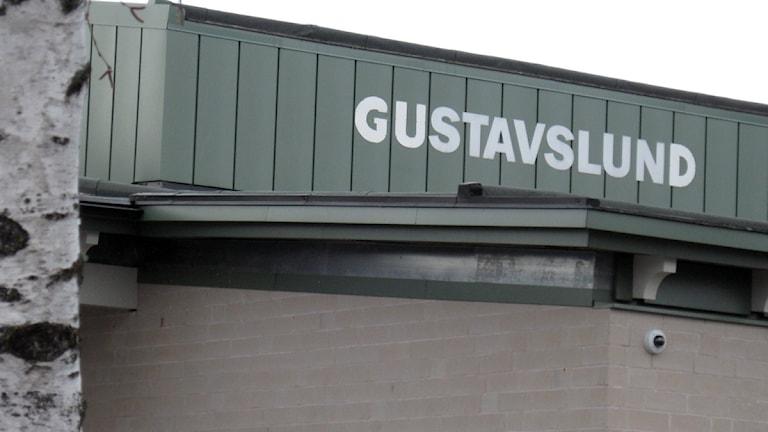 Gustavslundskolan i Växjö.