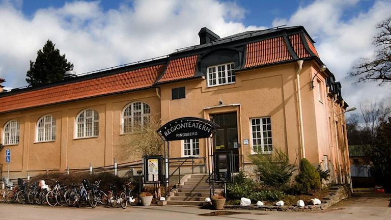 Regionteatern Blekinge Kronoberg i Växjö.