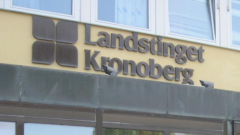 Landstinget Kronoberg. Foto: Lena Gustavsson/Sveriges Radio.