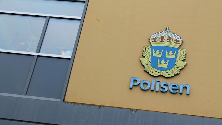Polishusets fasad i Växjö. Foto: Sandra Douglasdotter/ Sveriges Radio