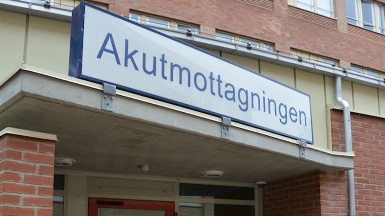 Ny bild av akutmottagningen i Växjö.