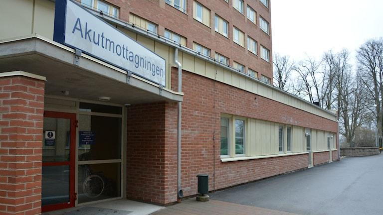 Akutmottagningen i Växjö. Foto: Landstinget Kronoberg