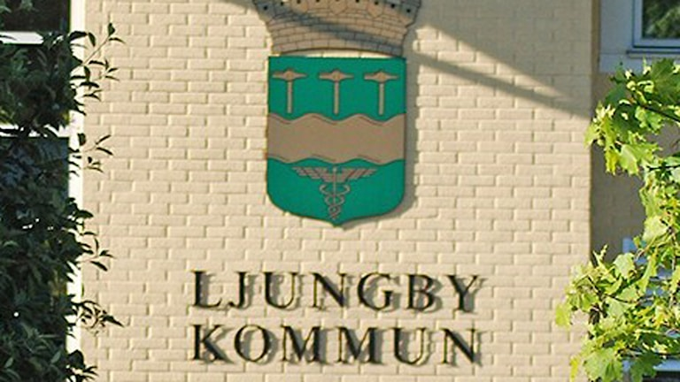 Ljungby kommunhus.