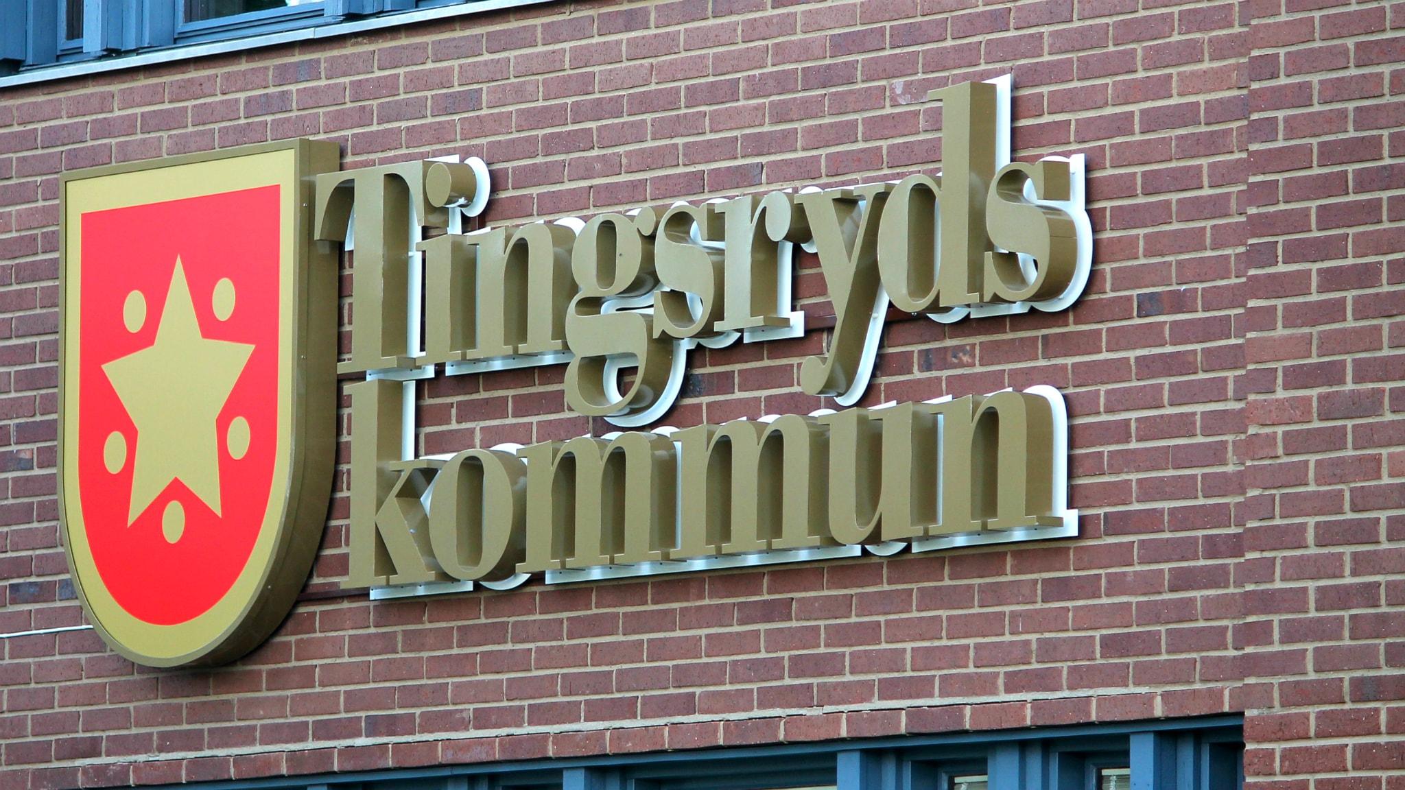 Anette Lennartsson, Travvgen 2, Tingsryd | unam.net