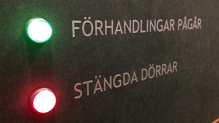 Växjö tingsrätt. Foto: Petra Ekelöf/ Sverigesradio