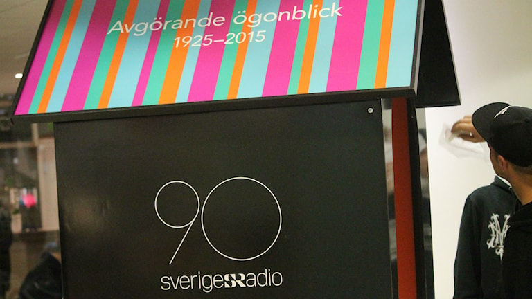 Tidsmaskinen på plats i Tegnérgallerian i Växjö. Foto: Jonatan Bergman/Sveriges Radio
