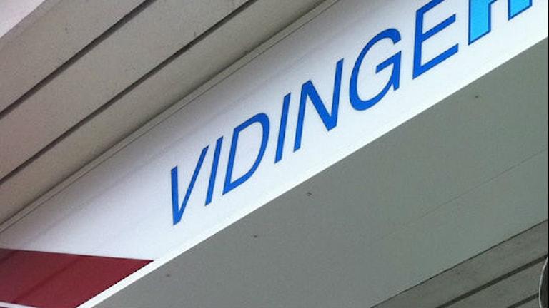 Vidingehem. Foto: Sveriges Radio