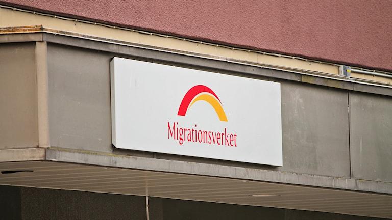Migrationsverket, skylt, Växjö