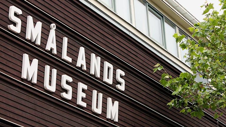 Smålands museum, kulturparken
