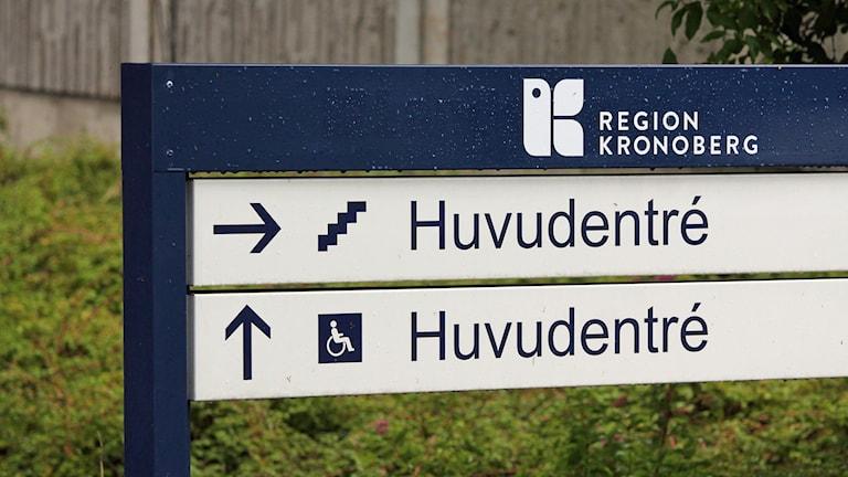 Huvudentré CLV, centrallasarettet Växjö, sjukhus, region kronoberg