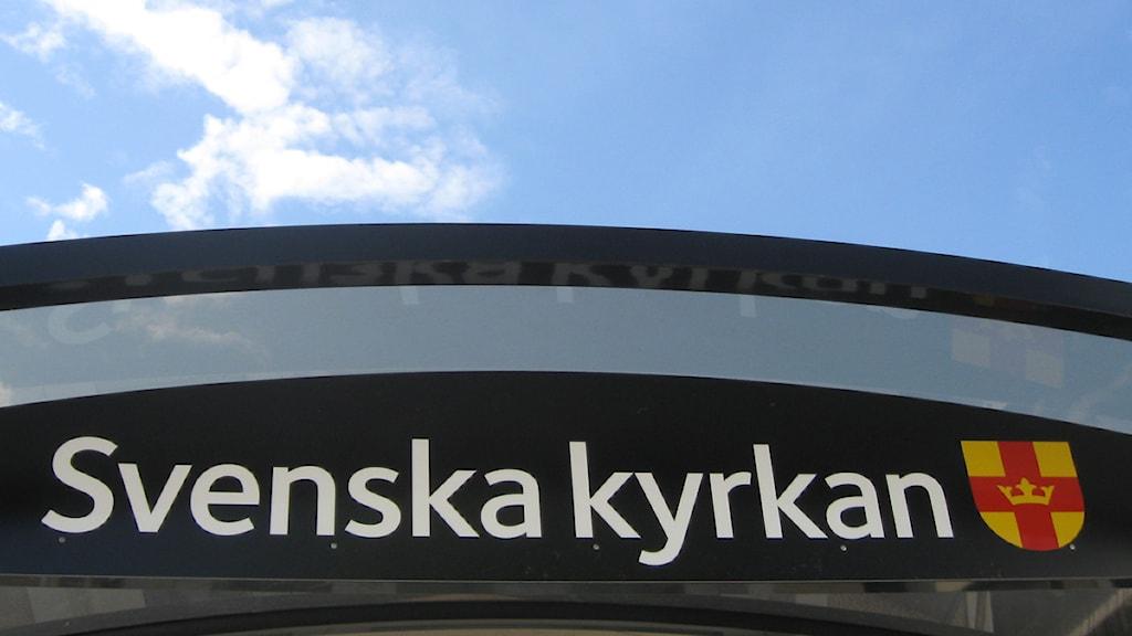 Svenska kyrkan. Foto: Peter Olsson.