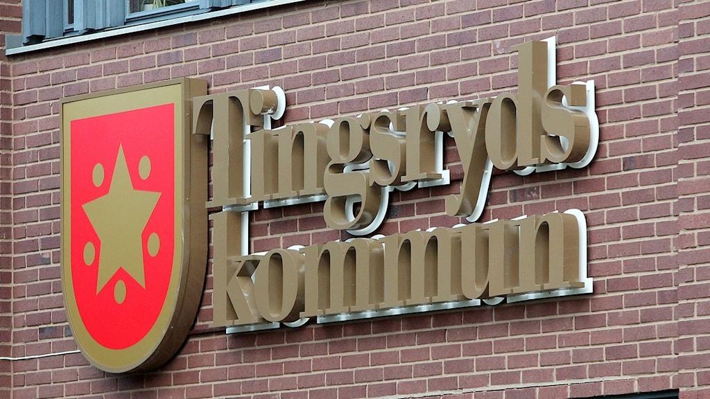 Tingsryd, Tingsryds kommun, kommunhus.