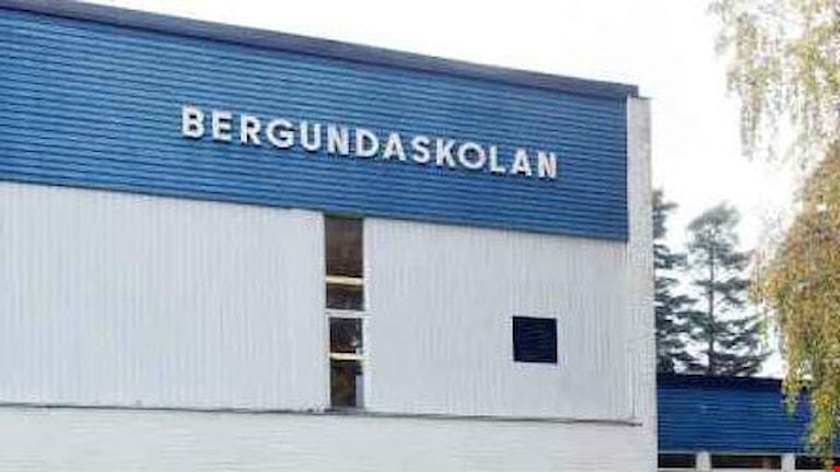 Bergunda skola: Foto: Sveriges Radio