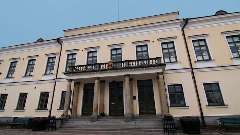 Residenset i Växjö. Foto: Lennart Nilsson/SR