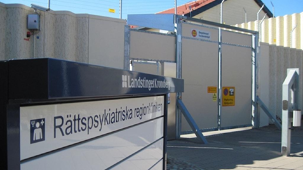 Rättspsykiatriska regionkliniken. Foto: Ines Micanovic/Sveriges Radio.
