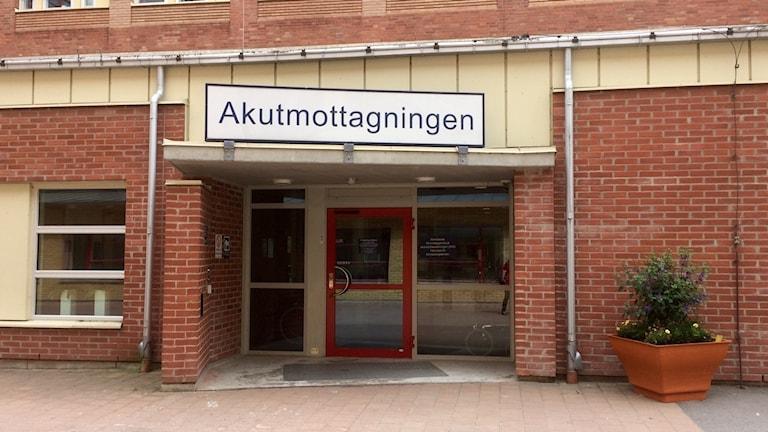 Entrén till akutmottagningen på Centrallasarettet i Växjö