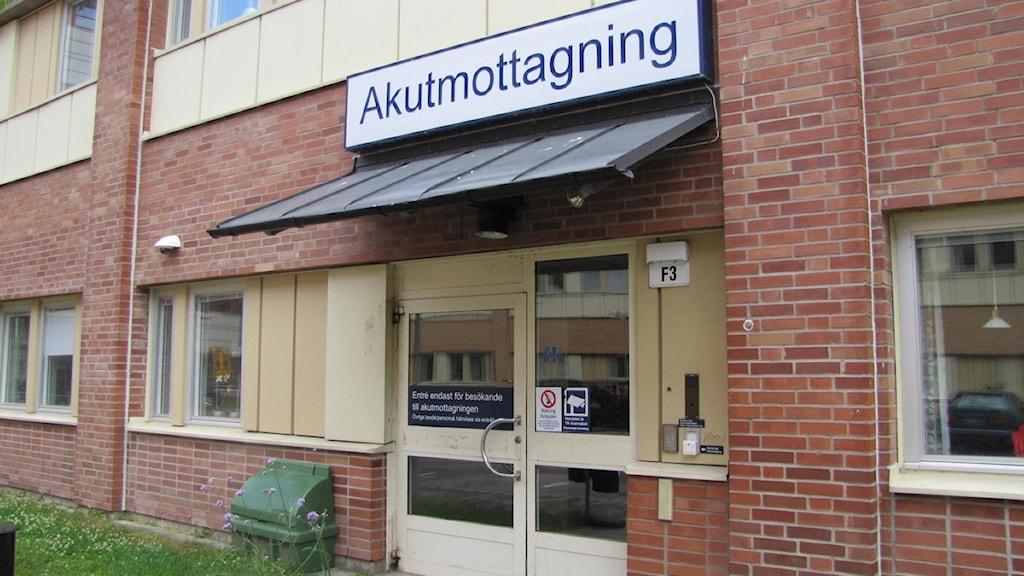Akutmottagningens entre i Växjö.