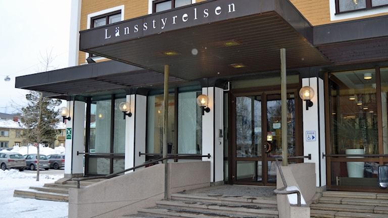 Länsstyrelsen, Umeå. Foto: Peter Öberg, Sveriges Radio.
