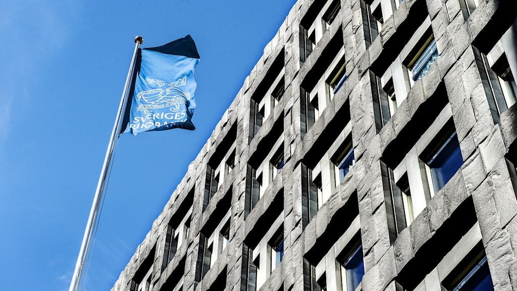 Bild på riksbankens fasad