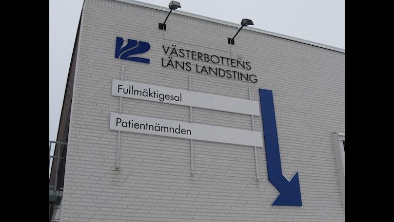 Foto: Peter Öberg/SR Västerbotten.