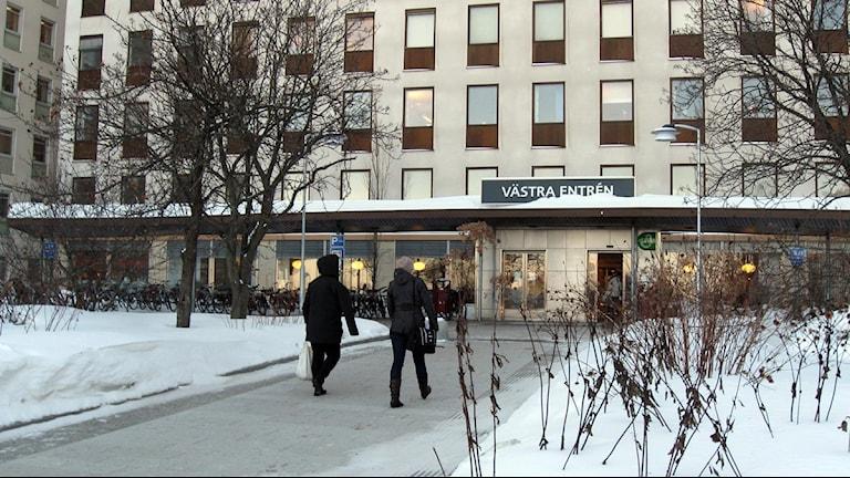 Norrlands Universitetssjukhus, Foto: Anna Burén/SR.