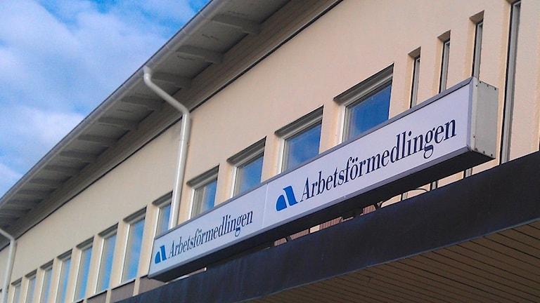 Arbetsförmedlingen. Foto: Lillemor Strömberg/SR.