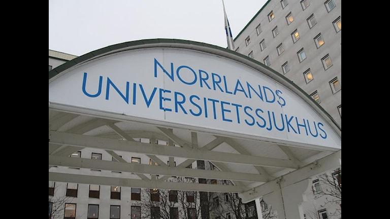Universitetssjukhuset i Umeå Foto: Peter Öberg, SR Västerbotten.
