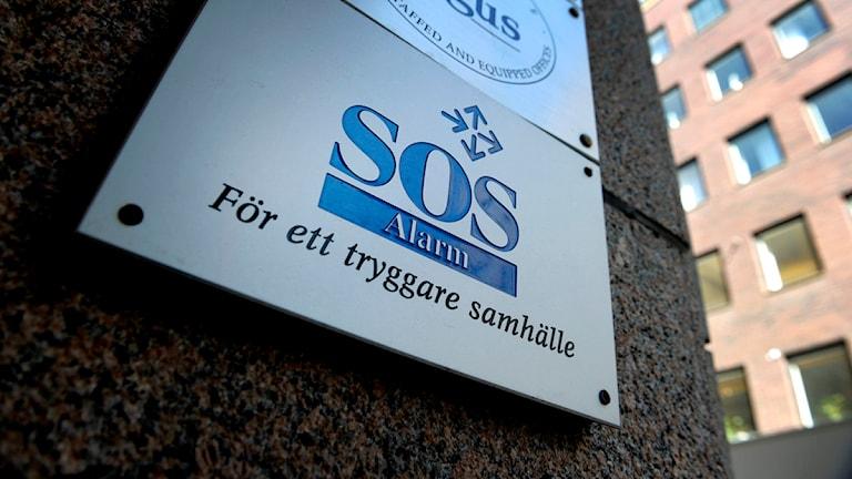 Meddelandet tog sig till SOS Alarm, men inte längre. Foto: Janerik Henriksson/TT