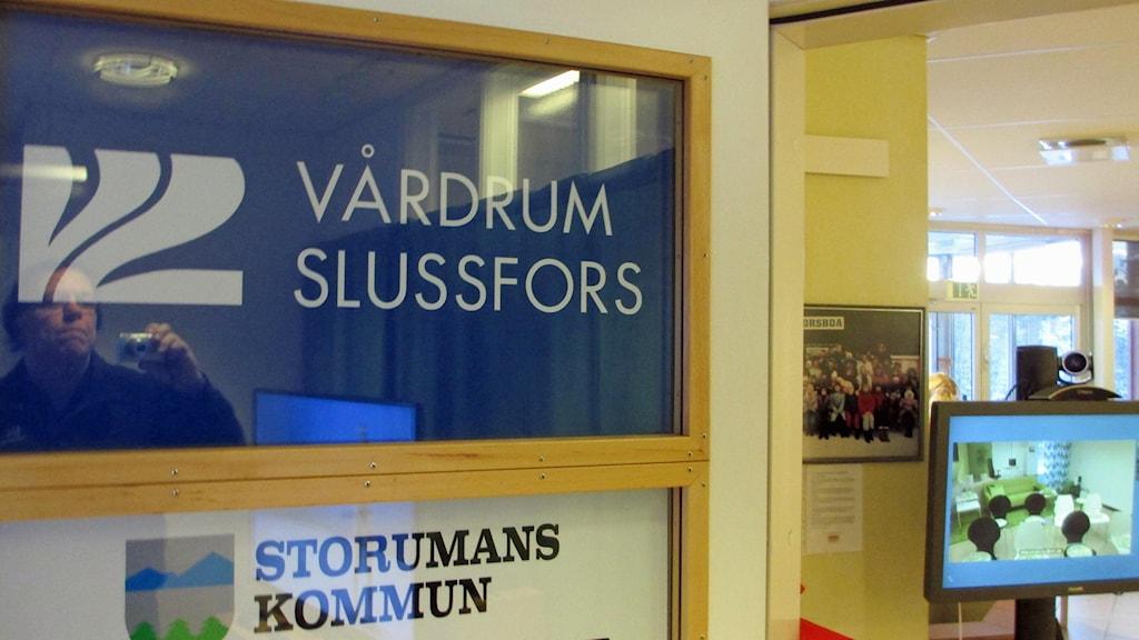 Interiör från det virtuella vårdrummet i Slussfors. Foto: Örjan Holmberg, Sveriges Radio.