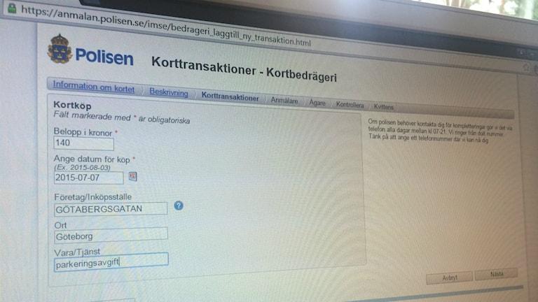 Polisanmälan om kortbedrägeri görs på polisen.se. Foto: Lillemor Strömberg/Sveriges Radio.