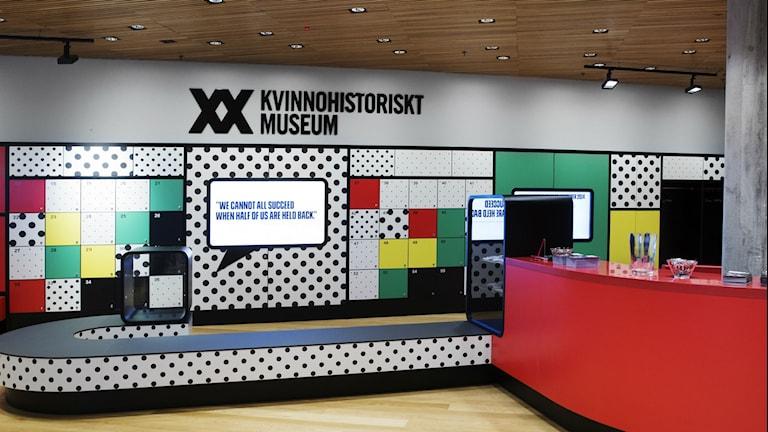 Kvinnohistoriskt Museum. Foto: Malin Grönborg