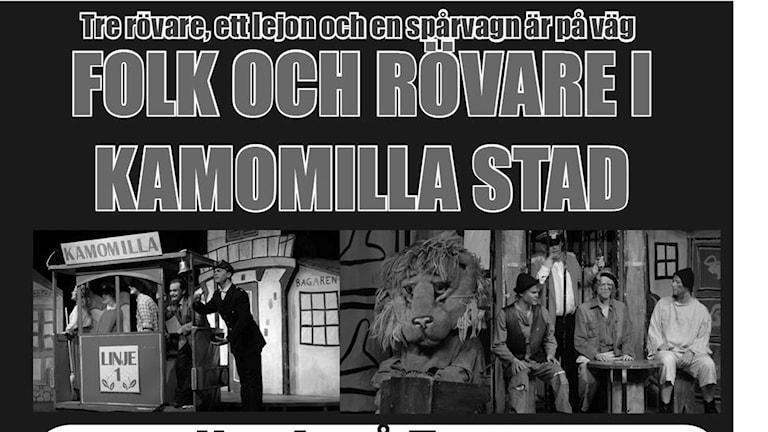 Folk och rövare i Kamomilla stad. Foto Kultkompaniet.