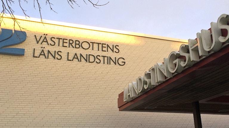 Landstingshuset i Umeå. Foto: Peter Öberg, Sveriges Radio.