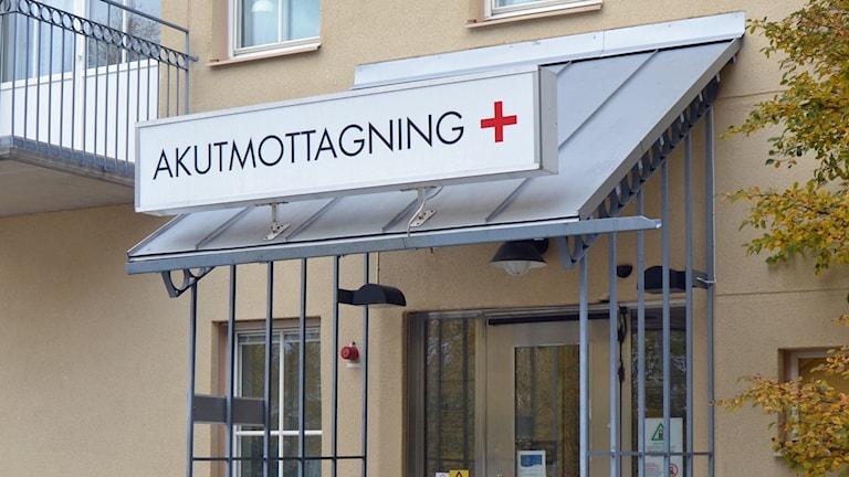 Akutmottagningen, Universitetssjukhuset Umeå. Foto: Peter Öberg, Sveriges Radio.