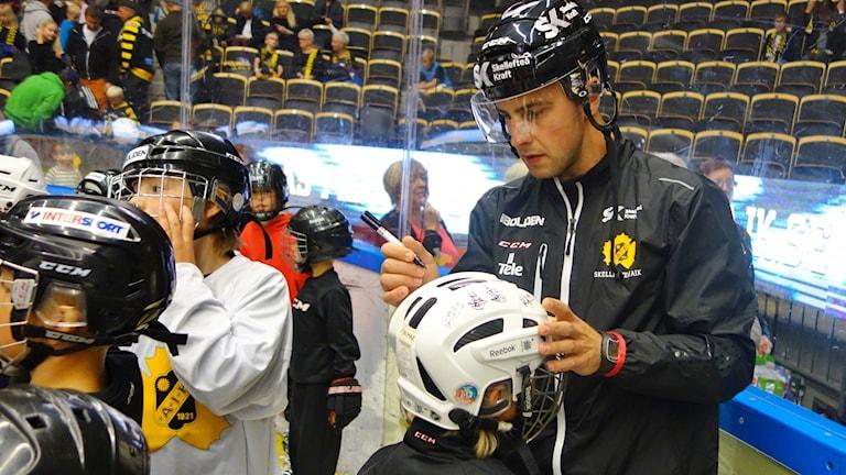 Joakim Lindström Skellefteå AIK