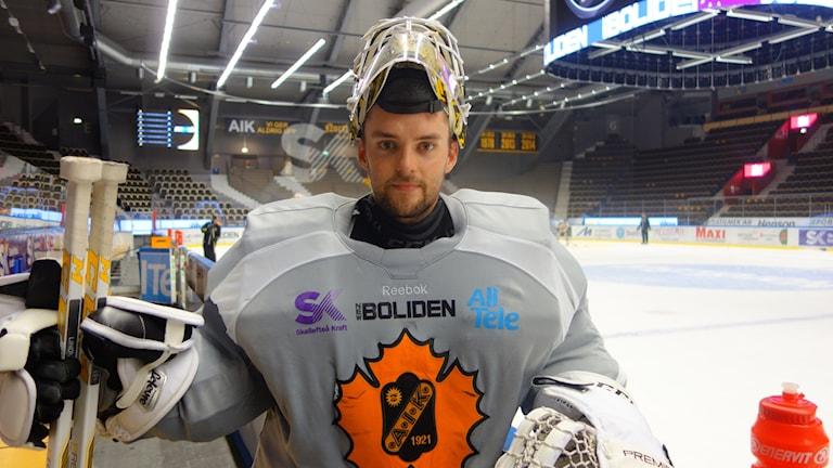 Gustav Lindvall, en Skellefteå AIK:s nya målvakter