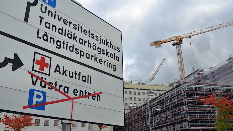Norrlands universitetssjukhus. Foto: Peter Öberg, Sveriges Radio.