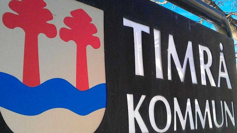 """Skylt med texten """"Timrå kommun"""" utanför kommunhuset i Timrå. Foto: Christer Suneson/Sveriges Radio"""