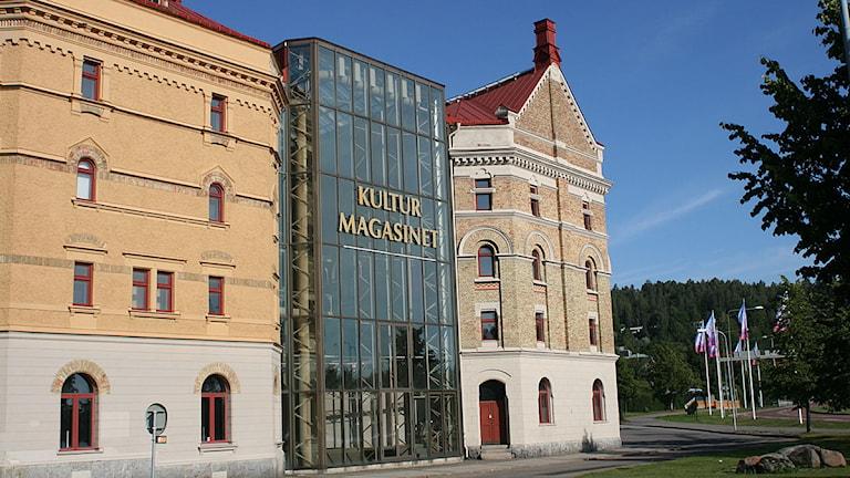 Kulturmagasinet i Sundsvall. Foto: Sveriges Radio Västernorrland.