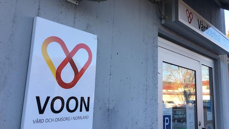 Entrén till Voons vårdcentral i Sollefteå.