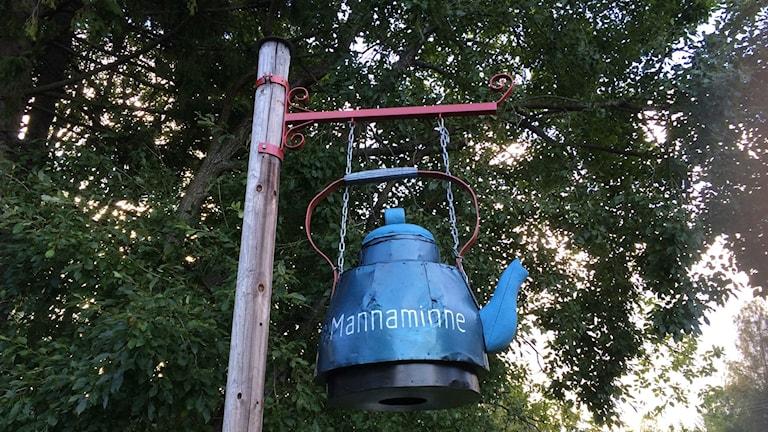 Mannaminne museum. Foto: Ingrid Engstedt Edfast/Sveriges Radio